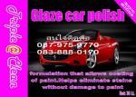 เคลือบสีนาโน Glaze car polish (ชนิดเร่งด่วน) 30 ลิตร
