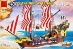 เลโก้จีน ชุดเรือโจรสลัด Black Pearl แบล็คเพิร์ล ชุดใหญ่ รหัส EL308 ราคาลดพิเศษ